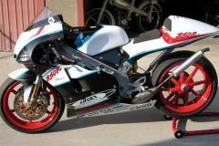 Honda-RS-250
